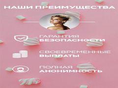 фото вебкам студии