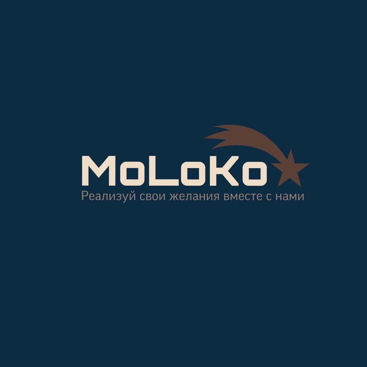 вебкам студия MoLoKo