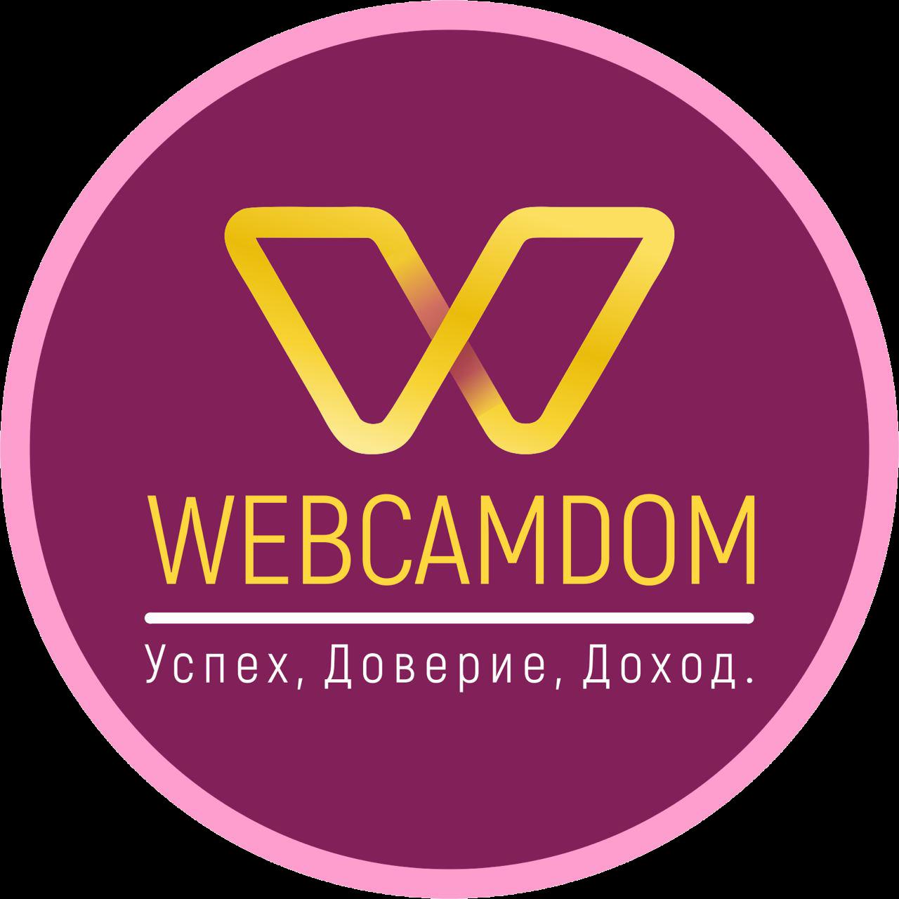 вебкам студия Webcamdom