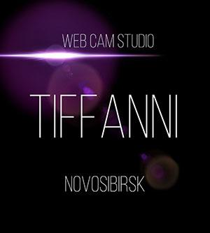 вебкам студия  Tiffanni
