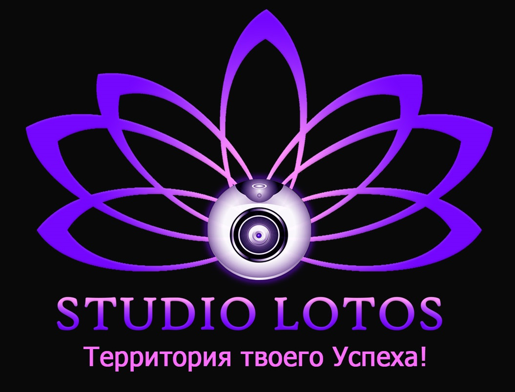 вебкам студия WebcamStudio Lotos