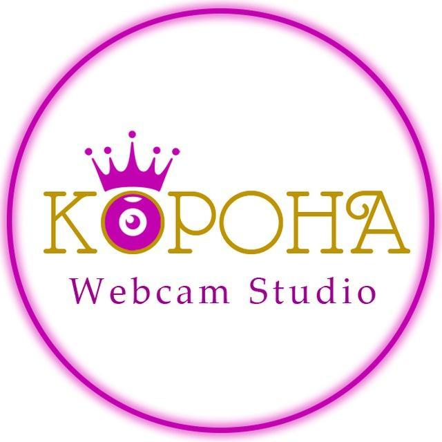 вебкам студия Corona