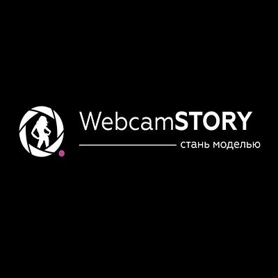 вебкам студия Webcamstory