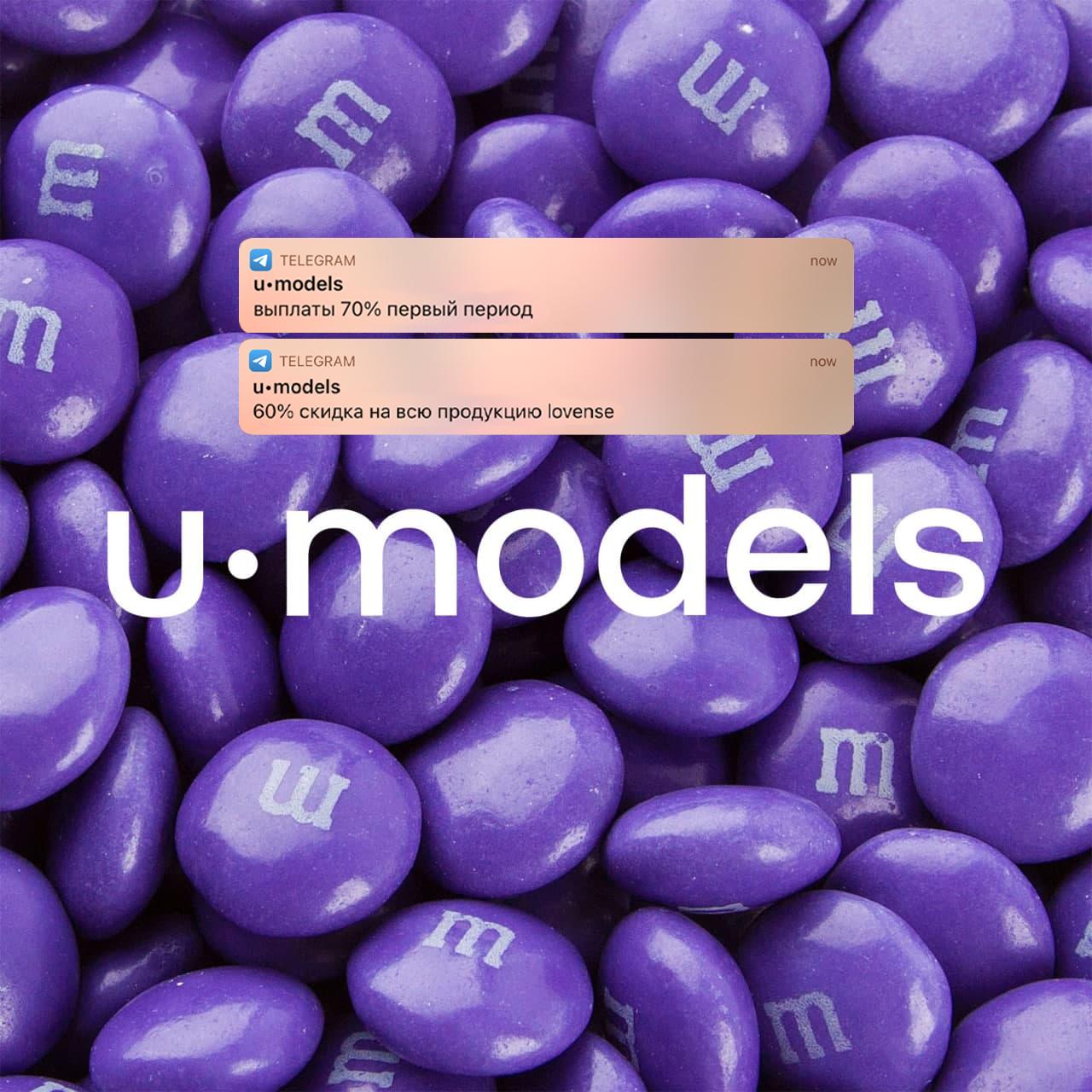 Отзыв вебкам студия U•Models